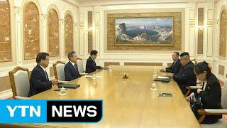 남북 정상 이틀째 정상회담...공동 기자회견 가능성 / YTN