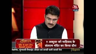 Dangal | Is Rahul Gandhi Visiting Temples To Vow The Majority Community Voters in Gujarat?