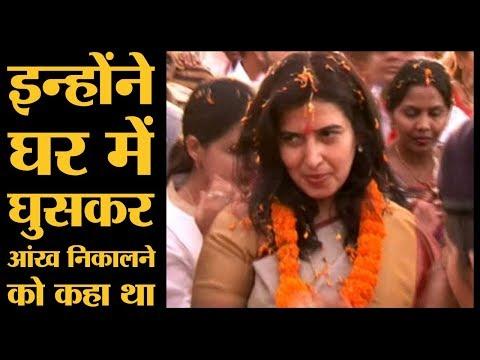 इस BJP नेता को पार्टी के अंदर से बाहर तक, सब हराने में जुटे हैं!   Rajya Sabha   Chattisgarh BJP