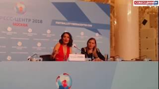 Наталья Орейро приглашение в Армению