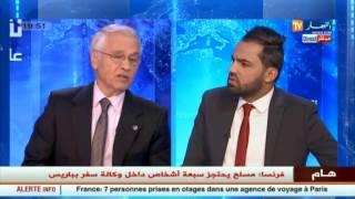 نقاش على المباشر: الجزائر تسترجع هيبتها في السوق النفطية العالمية