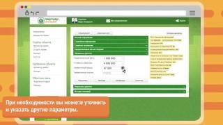 видео Ипотечный калькулятор