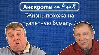 Анекдот про Вована ржавый гвоздь и пожарника