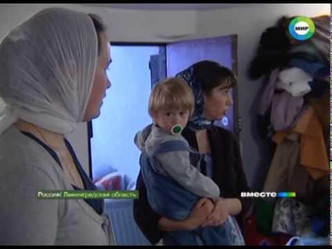 Вынужденные переселенцы: что ждет украинских беженцев в России