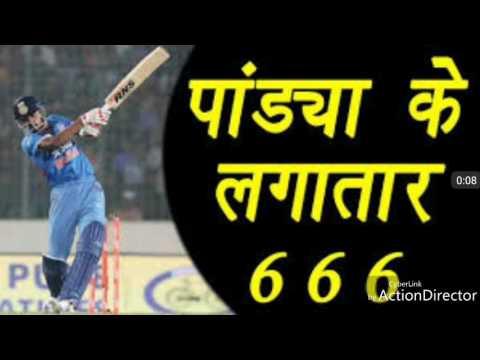 India vs Pakistan Final Hardik Pandya hitted sixes