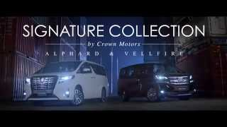 2015 Toyota 全新 Alphard & Vellfire - Signature Collection 首度曝光