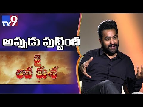 Jr.NTR : Jai Lava Kusa was an accident - TV9