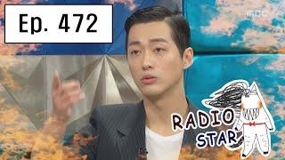 [RADIO STAR] 라디오스타 - Namkoong Min, the story of Nam Gyu-man 20160330