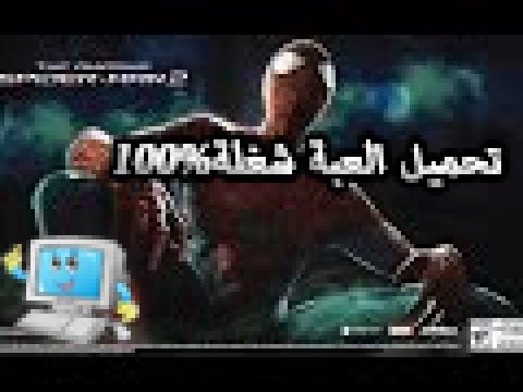 تحميل لعبة مونوبولي للكمبيوتر بالعربي