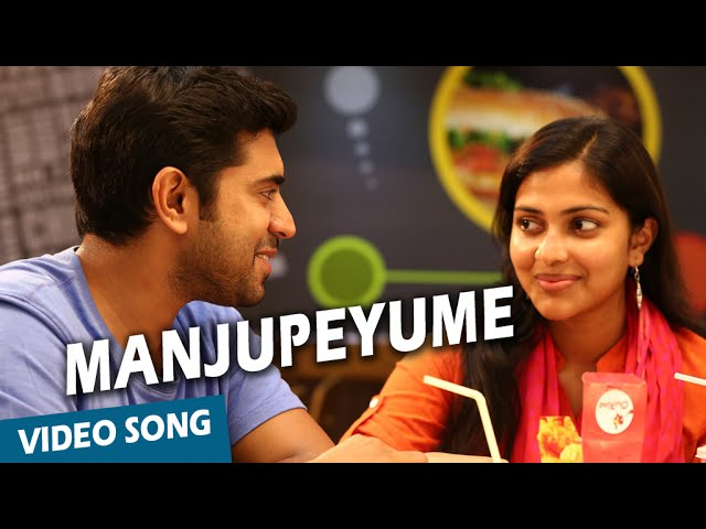 Manjupeyume Official Full Video Song | Mili | Nivin Pauly, Amala Paul | Gopi Sundar