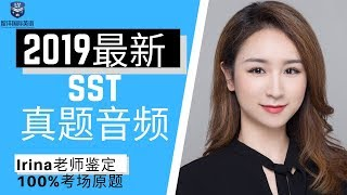#18 Description - 留洋PTE 真题SST 2019 summarize spoken text | real test question