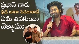 Naveen Polishetty Great Words About Prabhas Hospitality | MS Entertainments