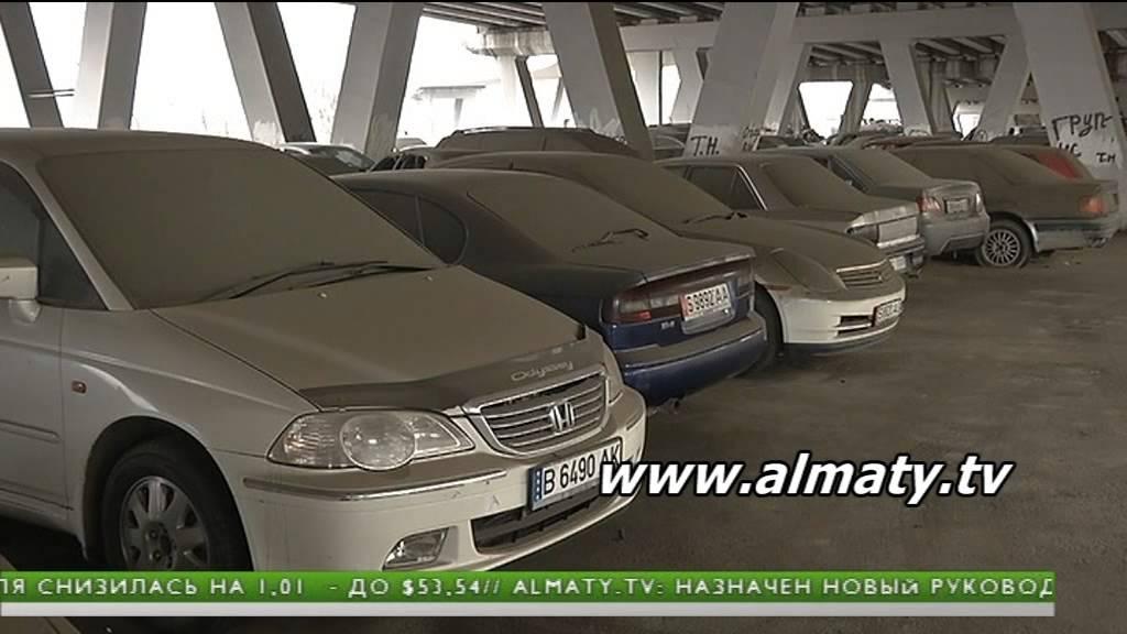 Залоговые автомобили продажа в казахстане автосалоны седельных тягачей в москве