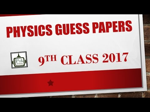Physics Guess Paper 9th Class 2017
