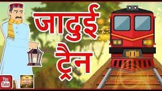 Hindi Kids Kahaniya For Stories For Kids Moral Stories || kids cartoon network || hindi