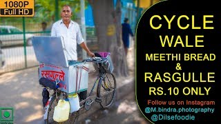 Cycle Wale Rasgulle And Meethi Bread In Just Rs 10
