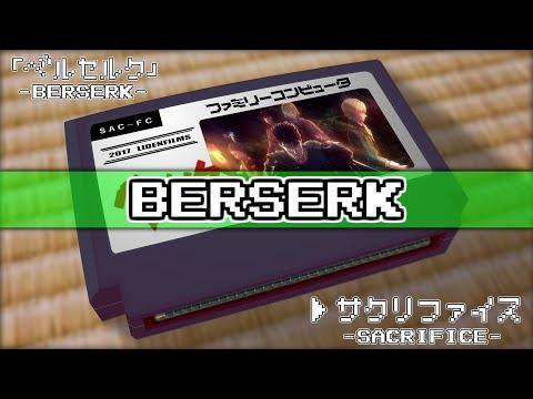 SACRIFICE/BERSERK 8bit