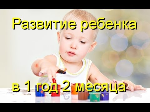Понос у ребенка. Расстройство стула у ребенка