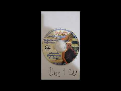 Burmese CD Disc 1, Meditation 05-3-2011(4:30am)