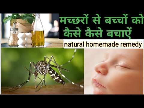 मच्छरों-से-बच्चों-को-कैसे-बचाऐं...घरेलू-उपाय-||-how-to-protect-from-mosquitoes...homemade-solution