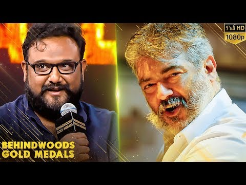 Viswasam Update - Siruthai Siva First Time about Viswasam