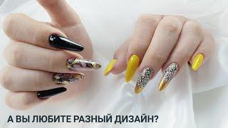 Быстрая текстура в дизайне ногтей Как создавать текстуры в маникюре Шулунова Дарья