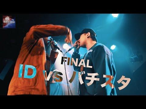 ID vs バチスタ/凱旋MCbattle × Nation Of Klang 本戦 @渋谷VUENOS