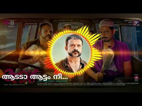 Aadeda Aattam Nee | Vadam ValiLyric song Video | Aadu 2 | Shaan Rahman | Jayasurya | Vijay Babu