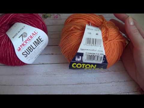 Мои ПРЯЖНЫЕ находки / Modial Sublime / Mondial cotton extra