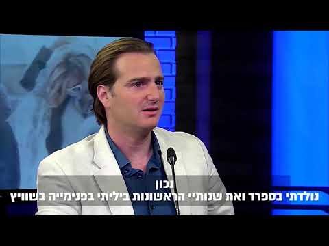 H.R.H. Prince Juan De Bagration interview in Israel