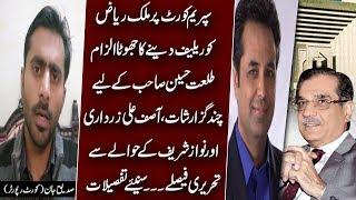 Siddique Jaan's response on Talat Hussain's Tweet