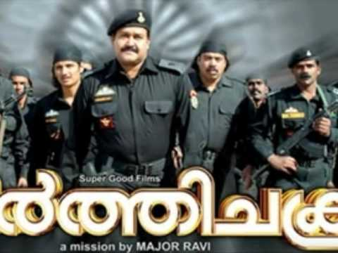 MOHANLAL RINGTONE MIX