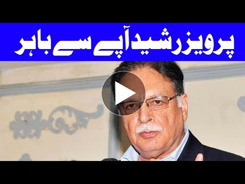 Sacrificed over Dawn Leaks to save democracy - Pervaiz Rashid - Headlines - 10 AM - 19 Aug 2017