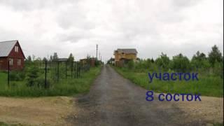 продам участок  8 соток 299 000 рублей(, 2016-03-24T05:48:47.000Z)