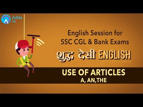 Use Of Articles - A, An,The In English - SSC CGL & Bank Exams - Online SSC CGL Coaching