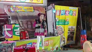 참이슬님 충주 옹달샘축제11-15