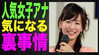 チャンネル登録お願いします→http://urx.red/BCmt おススメ動画 【日本...