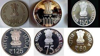 अब कागज के नोट चलेंगे या सिक्के, क्या है इन सिक्कों का सीक्रेट, Government Release New Coins