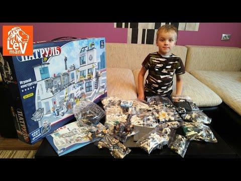 Обзор конструктора AUSINI арт. 23110 Полицейский участок 1227 деталей - аналог Lego 7744
