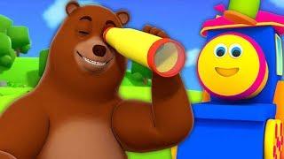 Медведь Пошел Над Горой | Детские Стишки | Боб Поезд Песни | Bear Went Over The Mountain | Bob Train