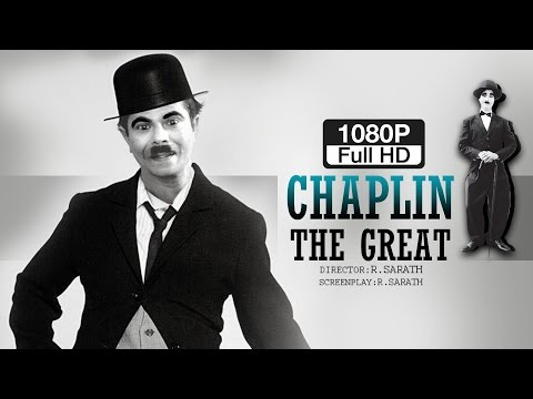 New English Movie 2017 | Latest Hollywood movie 2017 | Chaplin The Great | English Comedy Movie 2017
