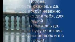 Скачать Zveri Ya Staboi