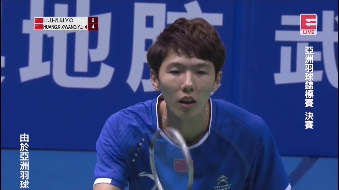 Li Junhui Liu Yuchen vs Huang Kaixiang Wang Yilyu 2017 Badminton