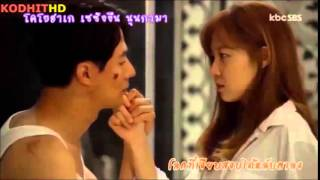 ( Thaisub) Sleepless Night-Crush feat. Punch( It's Okay, That's Love ost)