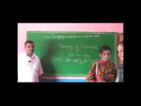 Teachers Training Teaching Islamiat 1