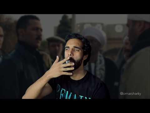 ازاي تقلد محمد رمضان؟ | Omar Sharky عمر شرقي