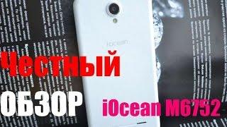 iOcean M6752 Rock на MT6752 обзор смартфона с отличным дисплеем и мощной начинкой на Andro-News
