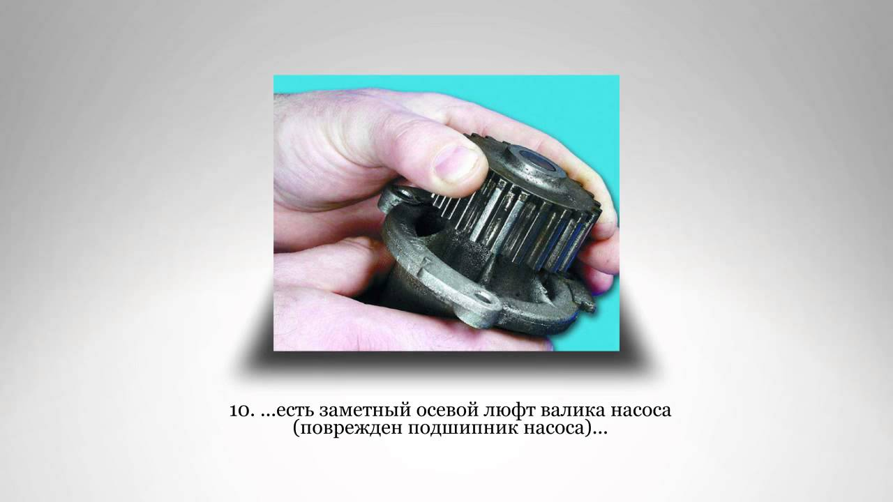 Как снять насос охлаждающей жидкости (помпа). ВАЗ 2111, 2110