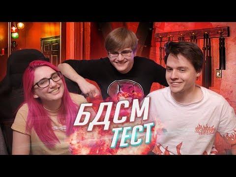 ТЕСТ НА ПОШЛЯКА: Tarelko, Римус и Лекс