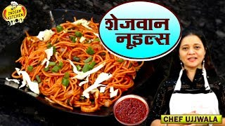 Chinese Recipes Indian